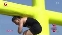 男生女生向前冲 第八季 男生女生上高原 160920 美女扮相秒杀东方不败