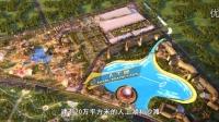 中国的乐园 世界的欢乐!9.24合肥万达城盛大开业!