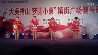 张格庄镇广场舞表演三句半