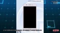 微软发诺基亚功能机 OPPO A59升级版亮相 iOS10这点真不如iOS9方便【态科新鲜事】0920
