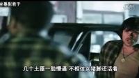 武将风云录2-我唾弃你的坟墓0128