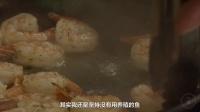 这个台湾人 40岁就提前退休 却成了世界上最苦情的厨师 221