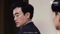 炉石传说韩国爆笑广告片:我和我的炉石爸爸