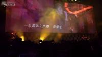 辣妈陈慧琳澳门演唱会落幕,性感身材不走样,经典金曲很动人