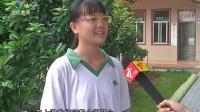 20160920广东教育广东省2017年高中学业水平考试分两次进行