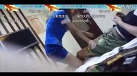 0920局长户外:大保健调戏美女技师