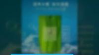明兰本草  草本植物更安全99元3盒,总代V信382928397