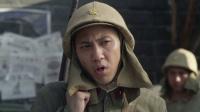 宜昌保卫战 19