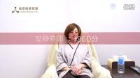 日本高价值体检-宇都宫中心医院 PEM
