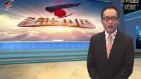 中奖彩票 600万的灾难 中国梦想秀
