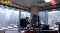 震撼p2p企业互联网金融宣传片 -上海稻草人传媒出品