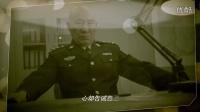 2016-44集 缉毒《谜砂》片头+片尾0011