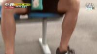 金钟国完美偷袭李光洙 最终获胜 160807 Running Man