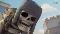 皇室战争广告 - 骷髅巨人