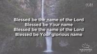 Blessed Be Your Name - Maranatha! Music (Lyric)