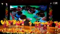 万豪国际幼儿园 六一表演