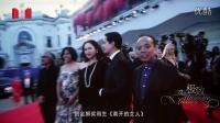 威尼斯电影节主竞赛影片
