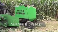 玉米秸秆粉碎打捆机回收打捆机视频