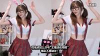 192【韩国美女主播】 阿英 兔子歌 美女热舞 美腿蜂腰 动感十足