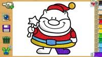 儿童爱涂色 圣诞节小熊 儿童学画画沙画 水彩画 亲子智力小游戏过家家