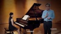"""贝多芬告别奏鸣曲II:""""音乐与感情""""及""""维也纳"""" 08 """"音乐与感情""""及""""维也纳"""""""