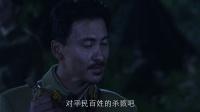 宜昌保卫战 25
