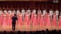 《爱拼才会赢》编曲指挥:李作方-厦门市同心合唱团2016年同心音乐会