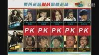 中国新歌声 2016 《新歌声情报局》12 特工爆料投票内幕