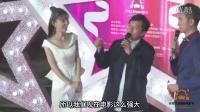 第三届丝路电影节闭幕 成龙吴亦凡领衔娱乐圈燃爆红毯