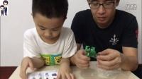 新奇玩具第22期:未来星彩蛋套装数字金刚★乘号变形金刚机器人