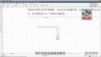 Core软件LOGO设计教程新手培训课