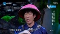 蒋欣常远小品《假如爱有来生》喜剧总动员160924