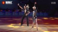 2016年WDSF世界拉丁舞锦标赛-Yury Simachev & Anastasia Klokotova 俄罗斯 - 牛仔