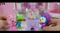海底小纵队企鹅 恐龙侵袭 糖果机玩具总动员