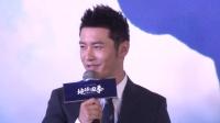 黄晓明欲当导演拍电影 见雅克·贝汉变迷弟:演动物都行 160925