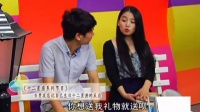 安徽导视情景演绎节目《Video秀》当男友忘记生日时 十二星座女生不同的反应