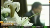 CCTV2曝光现货白银代理商爆料让客户亏钱他们才能赚钱(天津贵金属交易所)