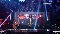 中国新歌声 2016 [预告]12位声音斗士向鸟巢总决赛发起最后冲刺 160930 中国新歌声