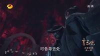 青云志 21