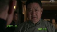 新上海滩-孙俪、黄晓明 - 就算没有明天