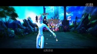 《完美国际2》至尊双线夜雨服务器┉╈战☆盟╈┉公会宣传片