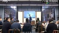 马云湖畔大学上课视频曝光,百万学费学的竟是这些!