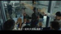【爆米花bwin登陆】第3期:5分钟带你看欧巴斗僵尸《釜山行》