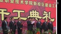 重庆工业职业技术学院锐变