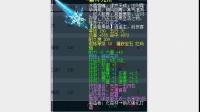 【CC520梦幻鉴宝阁】10技能高属性童子 愤怒四海腰带