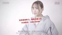 耳聋的困扰3中国式关系-旋风少女第二季-快乐大本营-欢乐喜剧人-别那么骄傲