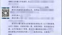 全娱乐早扒点 2016 9月 照片被用于整容文章 李小璐起诉对方索赔100多万 160926