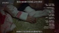 《步步惊心-丽》11集预告片_高清