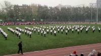 中央民族大学第46期田径运动会闭幕式表演节目    舞蹈学院爱我中华韵律操
