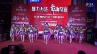 万达广场舞总决赛《蓝色大树》